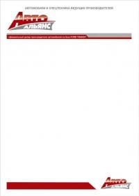 Корпоративный бланк А4 1000 шт