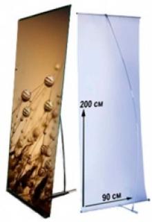 Мобильный стенд 200х90