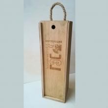 Футляр для бутылки с гравировкой