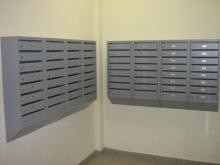 Распространение по почтовым ящикам