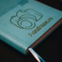 Гравировка логотипов на ежедневниках